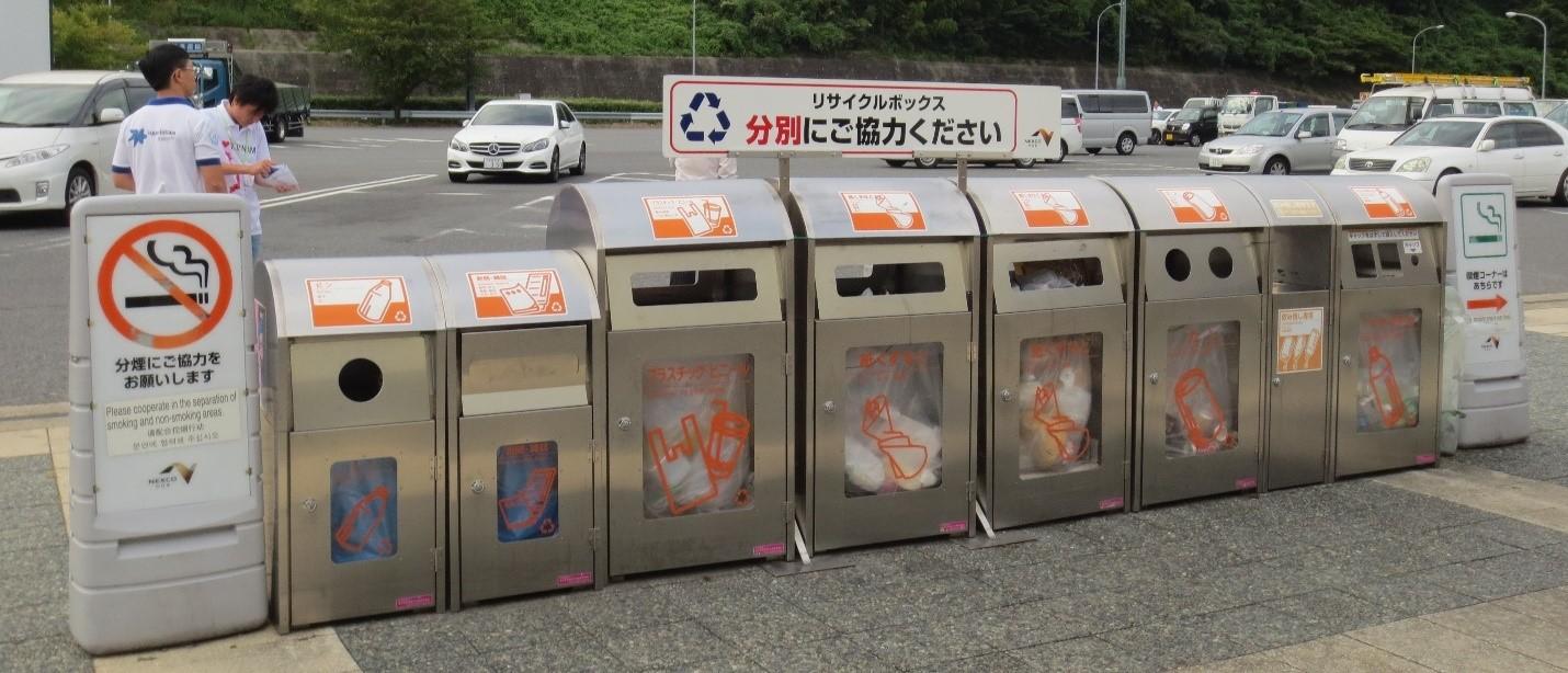 Du lịch Tokyo và những điều bạn cần biết 2